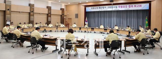 대구시, 의료기관 간병인… '코로나19 진단검사 행정명령'