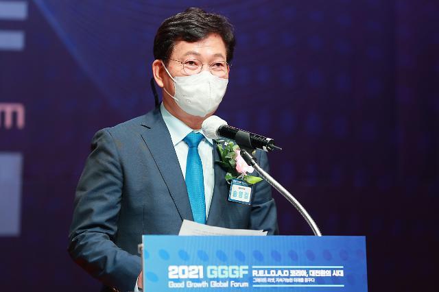 """[2021 GGGF] """"인류사회 위기 극복해야""""...與野, 지속가능성장에 한목소리"""