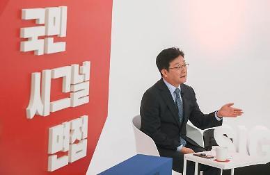 """""""자유토론이 공정"""", """"쇼잉 말자""""…野, 국민면접 뒤 '비판'"""
