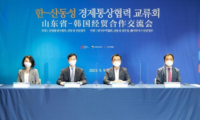 무협, 수출기업 中 판로 확대…한-산둥성 경제통상협력 교류회 열어