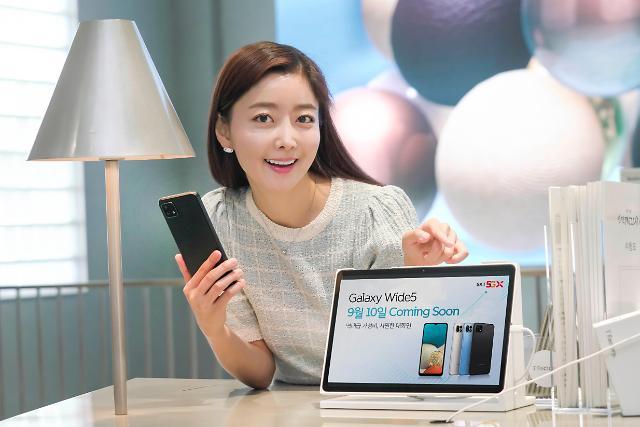 SKT, '갤럭시 와이드5' 출시...40만원 중반대 '가성비 5G폰'