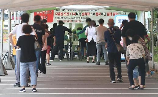 韩国新增1892例新冠确诊病例 累计269362例