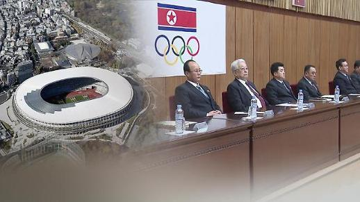 IPC:朝鲜仍有资格参加北京冬季残奥会