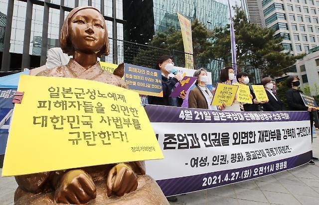 """日 교과서 종군위안부 삭제...외교부 """"매우 유감"""""""