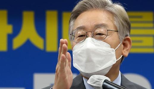 【검의 대선 포커스】民调:下届总统候选人李在明领先