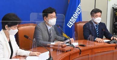 송영길, 야당·언론에 혹세무민 분석하고 써라 원색적 비난