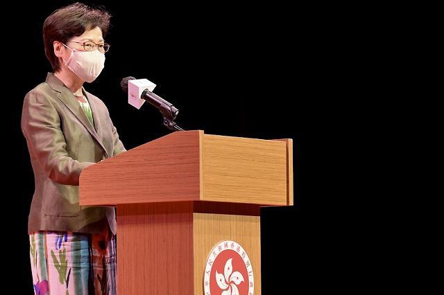 [NNA] 홍콩 행정장관, '위드 코로나' 수용 거부