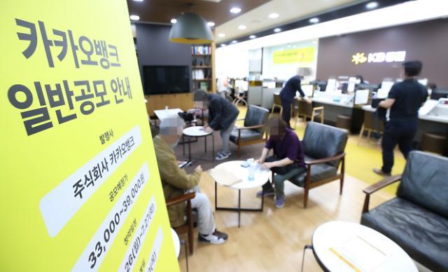 [새 역사 쓰는 IPO 시장] 떴다 하면 수십조원…역대 청약증거금 TOP 10 중 6곳이 올해 데뷔