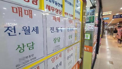 韩国家庭负债增幅将踩红线 政府暂不计划下猛药降压