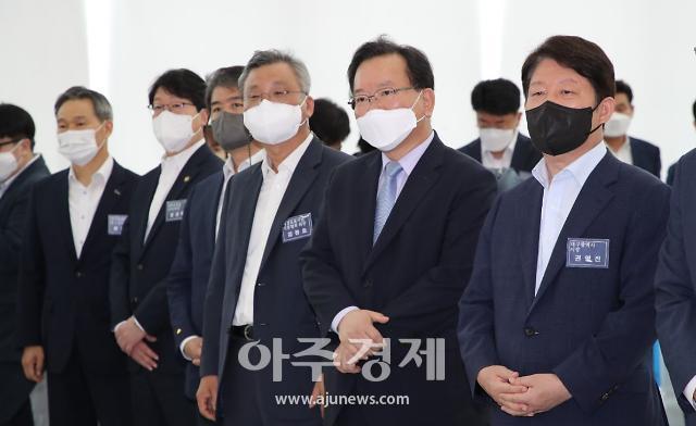 김부겸 국무총리, 우경정보기술 등 SW 융합지구 방문