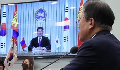 문 대통령 한·몽골, 전략적 동반자 관계 격상…공동번영 기대