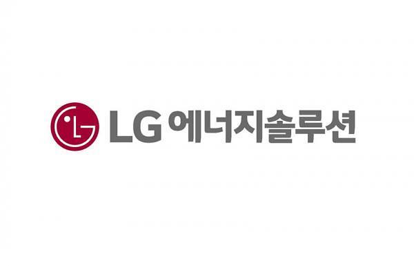 IPO 최대어 LG에너지솔루션, 연내 상장 어려운 이유