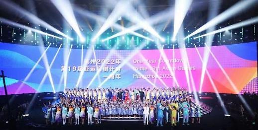 杭州亚运会喜迎倒计时一周年