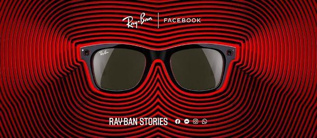 페이스북, 선글라스 브랜드 '레이밴'과 스마트글라스 출시