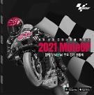 세계 최대 모터사이클 레이스 'MotoGP'....스포티비 나우 론칭