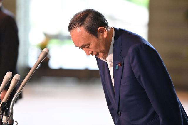 日 스가 총리 사퇴에…일본 주식형 펀드는 웃었다