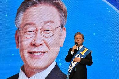 [與 대선 경선] 이재명, 대구‧경북서도 51.12%로 1위…'어대명' 실현