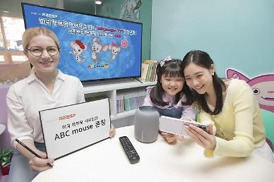 KT, 올레 tv 키즈랜드에 미국 조기교육 커리큘럼 'ABCmouse' 론칭