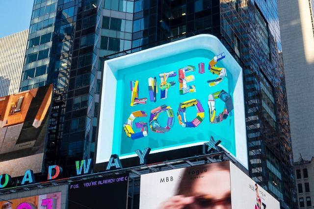 LG전자, 美 맨해튼서 라이프스 굿 메시지 3D 콘텐츠로 전달