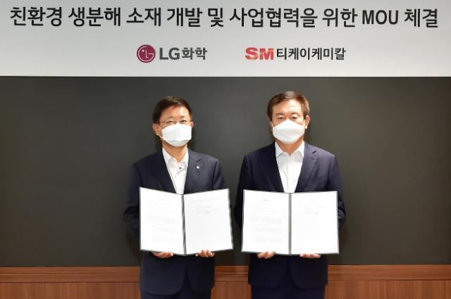 LG화학, SM그룹 티케이케미칼과 생분해 플라스틱 생산 맞손