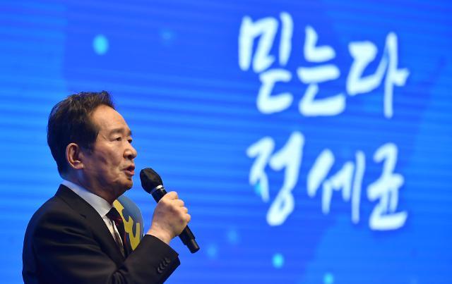 """[與 대선 경선] 정세균 """"사생활 검증 불안한 후보 뽑을 거냐""""...연일 이재명 저격"""