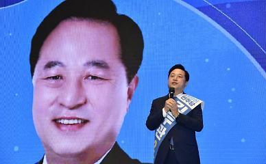 [與 대선 경선] 김두관 尹 탄핵 못한 것 너무 원통해...제가 개혁 적임자