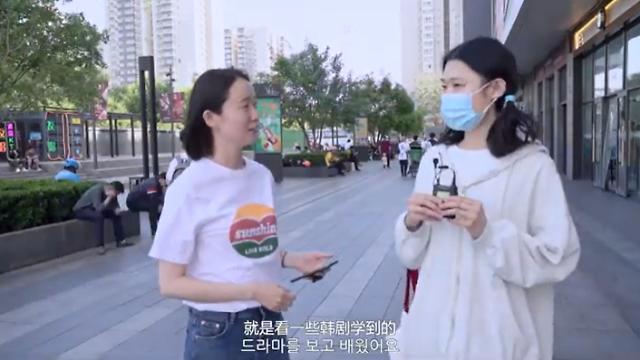 [인민화보] 중국 길거리에서 한국어로 말을 건다면?