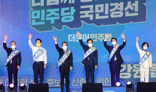 共同民主党总统候选人举行江原区域竞选演讲