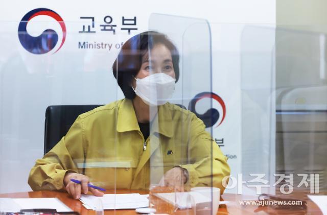 유은혜·정은경, 소아청소년 코로나19 백신접종 논의