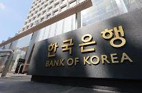 金融研「現在の基準金利、適正水準より1.8%p低い」