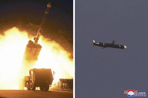 朝鲜试射新型远程巡航导弹