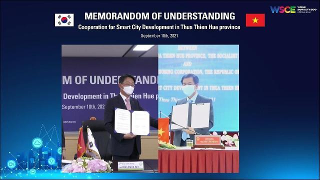 LH-베트남 후에성, 스마트시티 협력 위한 MOU 체결