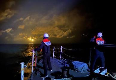 소청도 해상 실종 20대 해경 나흘째 수색...中·北에도 협조 요청