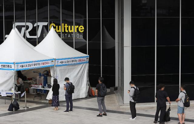 首尔市出台中秋假期综合对策:保健所病毒筛查站正常运营