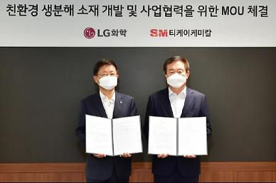LG Chem partners with TK Chemical to produce maritime biodegradable materials