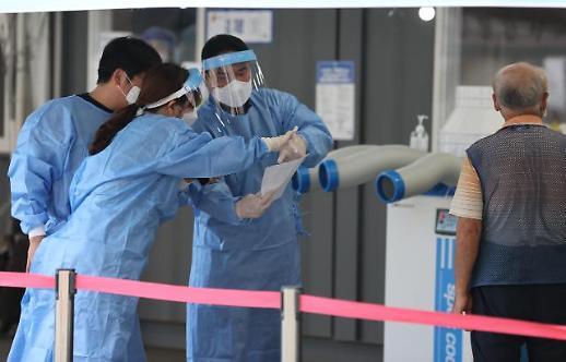 韩国新增1433例新冠确诊病例 累计274415例