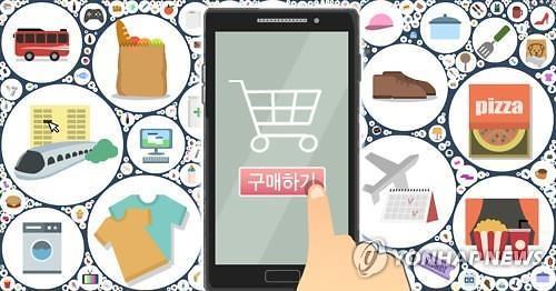 调查:韩超半数年轻人热衷网购、二手交易