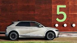 アイオニック5、ドイツで最高の電気車に選定