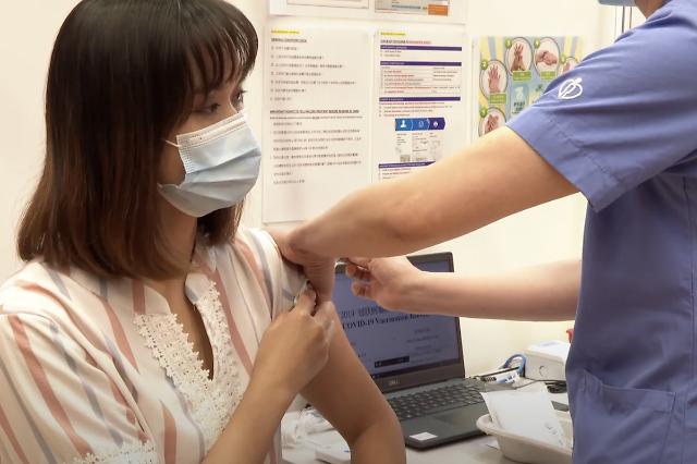 [NNA] 홍콩 백신접종센터, 연내까지 운영 연장
