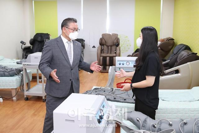 """충남도의회, 추석 맞아 복지시설 위문 """"도민 함께 위기 극복"""""""