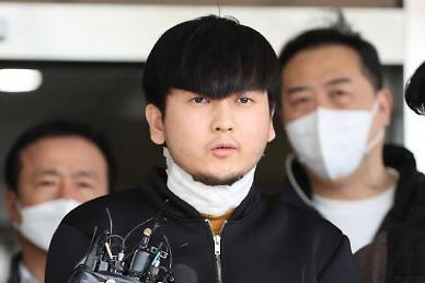 檢, 세 모녀 살해 김태현에 사형 구형...영원한 격리 필요