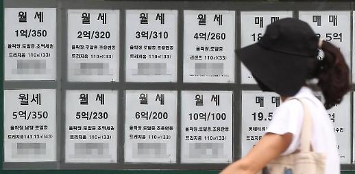"""全租住不起! 8月首尔公寓租赁逐渐""""月租化"""""""