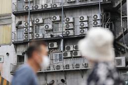 政府、秋夕連休が終わったら電気・都市ガス料金の値上げを予告