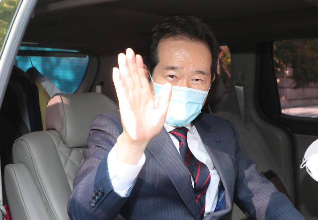 [포토] 대선 경선 후보직 사퇴한 정세균 전 국무총리