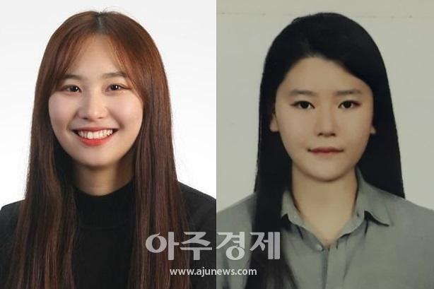한국외대 SW중심대학 연구논문 SCIE급 국제학술지 게재