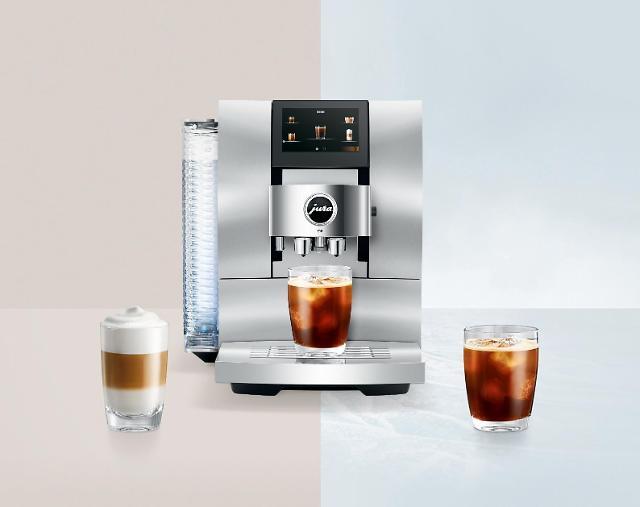 '위드 코로나' 시대, 무기한 재택 근무도…'노 젓는' 커피머신 업계