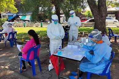 [NNA] 태국 신규감염자 1.4만명, 사망자 180명(12일)