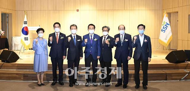 대구 달성군, '제1회 사회복지의 날 기념행사' 개최