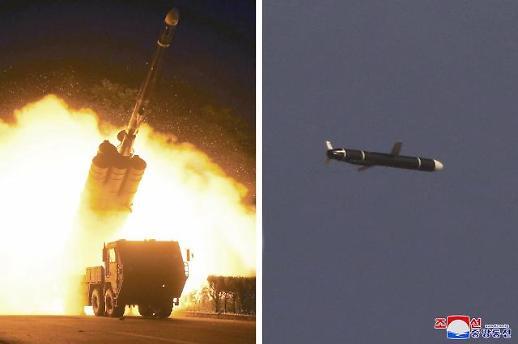 Triều Tiên bắn thử thành công tên lửa hành trình tầm xa mới