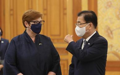 한·호주 외교·국방 2+2 장관회의....전략적 협력 강화